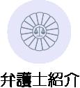 benngoshi