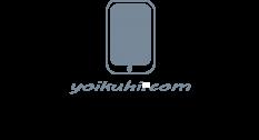 yoikuhi